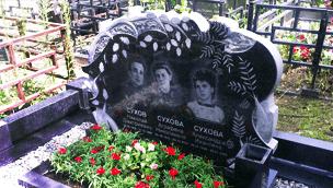 Изготовление памятников город выборг надгробные памятники  цены